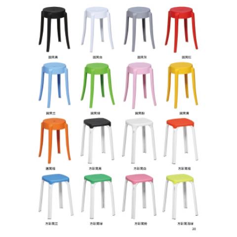 胜芳塑料凳子批发 加厚成人家用餐桌凳 高凳子 小板凳 方凳 圆凳 儿童凳椅子 简易家具