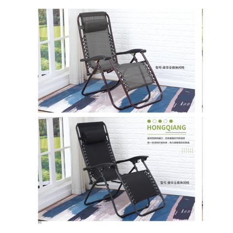 胜芳折叠椅批发 折叠躺椅 老人躺椅 午睡躺椅 阳台躺椅 铁质折叠椅 逍遥椅 老人家具 户外家具 休闲家具宏强家具
