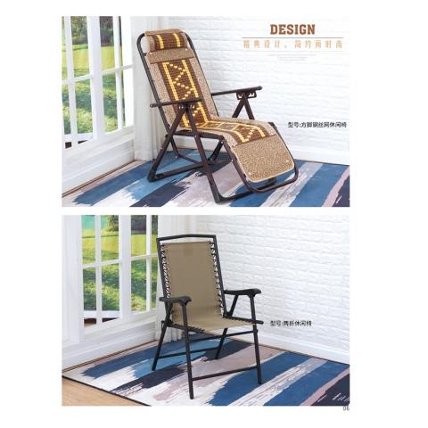胜芳折叠椅批发 折叠躺椅 老人躺椅 午睡躺椅 阳台躺椅 铁质折叠椅 逍遥椅 老人家具 户外家具 休闲家具
