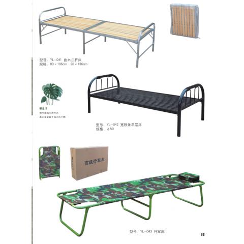 上下床 单人上下床 双层床 宿舍床 员工床 公寓床 学生床 宿舍家具 学校家具 卧室家具 元利家具