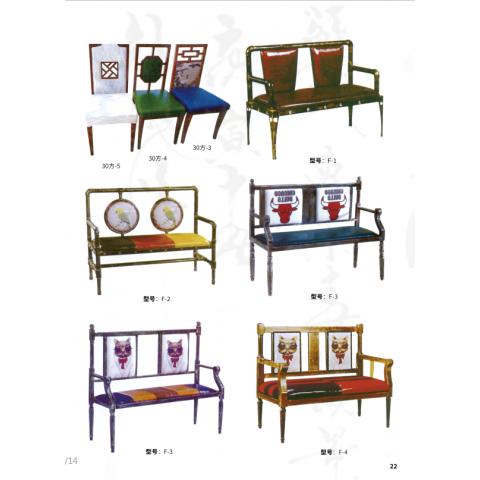 胜芳家具批发 卡座 咖啡椅 懒人椅 沙发椅 复古铁艺卡座 休闲 餐馆西餐厅咖啡厅桌椅组合 谈桌椅组合 润金家具