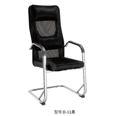 胜芳办公椅批发 电镀餐椅 新闻椅 四腿办公椅 职员椅 会议椅 培训椅 员工椅 皮质办公椅 办公家具 办公类家具 零八家具