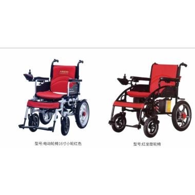 胜芳轮椅批发 电动轮椅小推车 轮椅车宝山家具