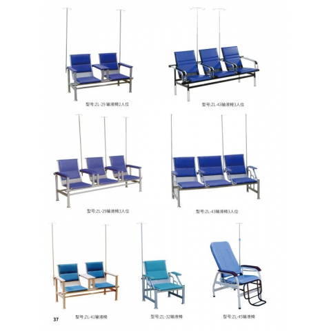 万博Manbetx官网排椅批发输液椅 连排椅 候车椅 机场椅 公共椅 银行等候椅 医院候诊椅 公园椅 快餐排椅 食堂排椅 宝山万博manbetx在线