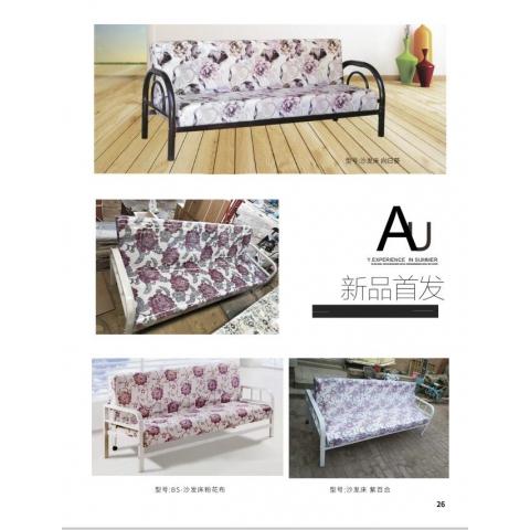 胜芳家具 家具批发 沙发床 布艺沙发床 折叠沙发 多功能沙发床 折叠沙发床 变形软床 软包沙发床 休闲沙发 客厅家具 休闲家具 宝山家具