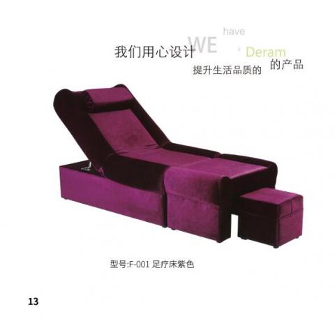 胜芳理容床批发 可躺沙发  足疗沙发 洗脚足浴沙 发美甲椅 桑拿沙发宝山家具
