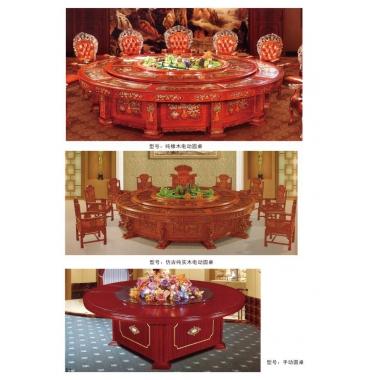 胜芳酒店桌 实木圆桌 电动圆桌批发 宝山家具