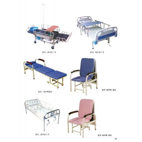 胜芳理容床 美容床 按摩床 SPA床 美体床 医疗床陪护椅商业家具批发