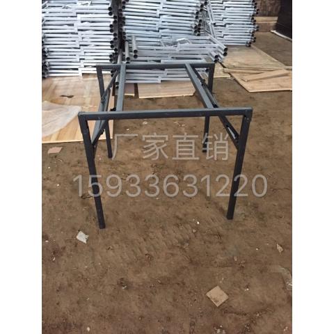 胜芳桌架批发 五金铁艺桌架 折叠桌架 餐厅桌架