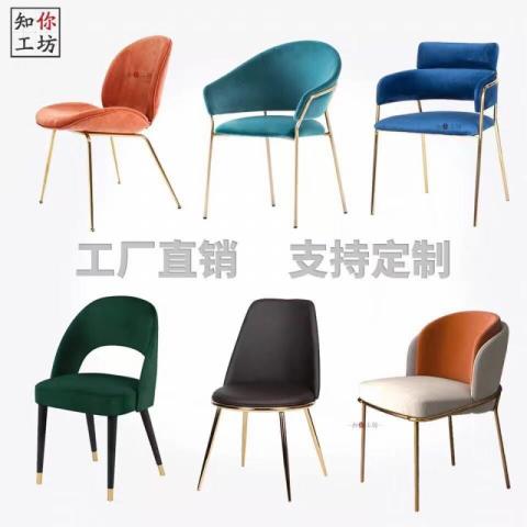 胜芳休闲椅批发 牛角椅 太阳椅 A字椅 曲木椅 围椅 咖啡椅 快餐椅 金属椅 铁腿餐椅 餐厅家具 主题家具 美式复古家具圣士达家具