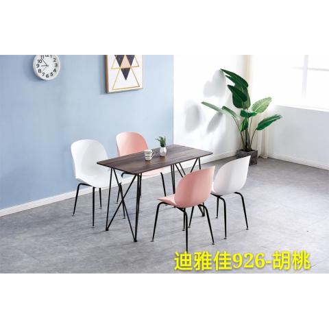 胜芳伊姆斯批发 伊姆斯桌椅 伊姆斯桌子 休闲桌椅 餐桌椅 洽谈桌椅 接待桌椅 实木腿椅子 迪雅佳家具