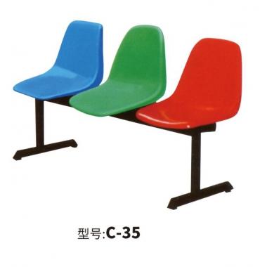 胜芳排椅批发 连排椅 候车椅 机场椅 公共椅 银行等候椅 医院候诊椅 公园椅 快餐排椅 食堂排椅 学校家具 户外家具和合家具