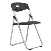 胜芳折叠椅批发 塑料椅 折叠椅 家用会客椅  电脑椅 办公椅 培训椅 会议椅 华特家具