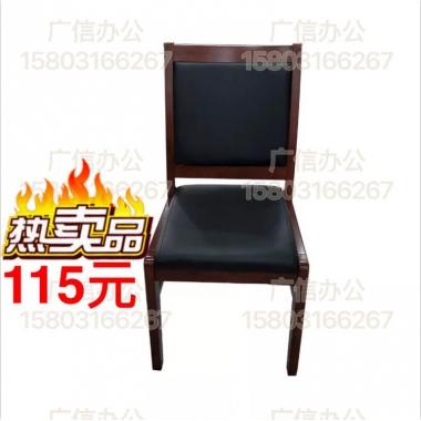 胜芳办公椅批发 会议室椅子 会议椅 四腿办公椅 实木办公椅 带扶手靠背椅办公椅 办公家具 广信办公家具