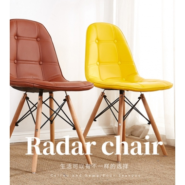 胜芳家具批发咖啡椅 伊姆斯 创意椅 木质椅 设计师椅 时尚简约 休闲椅 伊姆斯椅子 餐厅家具 书房家具 休闲家具 扣椅 畅健博家具