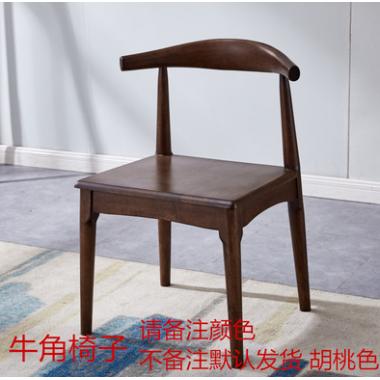 现代实木简约餐椅 白蜡木休闲家用靠背木椅 用原木电脑椅 书椅