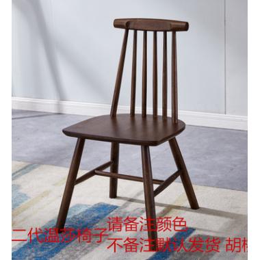 餐椅 实木椅子 现代简约休闲靠背椅 家用餐厅椅书桌椅