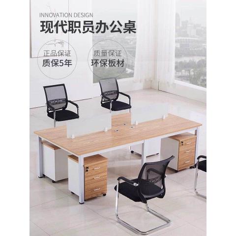 胜芳办公桌批发 办公电脑桌 职员桌 员工桌 写字台 带抽屉办公桌 办公家具 领潮家具