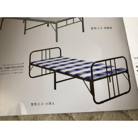 万博Manbetx官网床铺批发 折叠床 单人床 铁艺折叠床 双人床 四折床 午休床 折叠椅 行军床 简易床 铁质板床 板床批发  星火万博manbetx在线