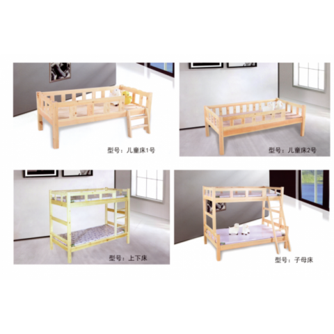 胜芳子母床 实木子母床 儿童床 上下床 实木上下床 高低床 双层床批发 卧室家具 儿童家具 长松家具