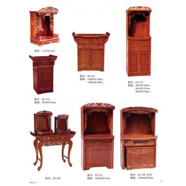 胜芳家具 家具批发 贡桌 供桌 佛龛 实木家具 长松家具