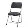 胜芳折叠椅批发 108椅 4号椅 折叠椅 家用会客椅  电脑椅 办公椅 培训椅 会议椅 华特家具