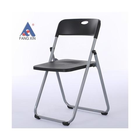 厂家直销塑料折叠椅 办公折叠椅培训椅会议室椅子 户外活动靠背椅芳鑫万博manbetx在线