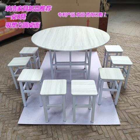 万博manbetx下载app餐桌万博体育下载ios 一桌八凳可折叠方圆桌餐桌椅组合简约餐桌小户型餐桌 政浩万博官方manbetx