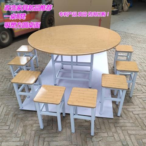 胜芳方圆桌批发 圆形简易折叠餐桌 正方形餐桌 酒店大圆桌 圆形折叠桌 小户型家用折叠饭桌