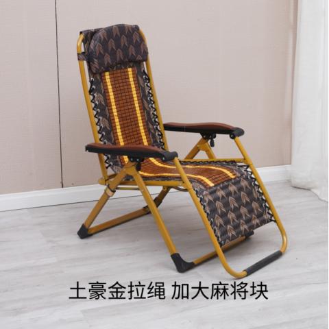 胜芳躺椅批发休闲椅折叠椅铁制躺椅午睡椅老人躺椅懒人椅户外家具休闲家具书房家具中正阳家具