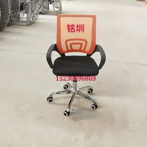 胜芳铭圳批发办公椅吧椅酒店椅