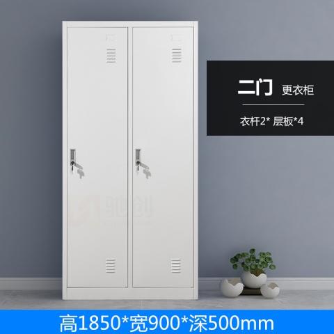 冰箱合页两门更衣柜