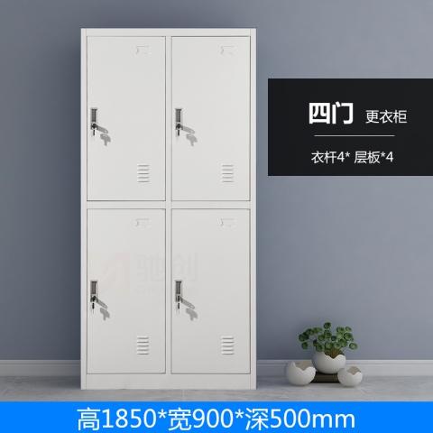 冰箱合页四门更衣柜铁皮柜铁柜