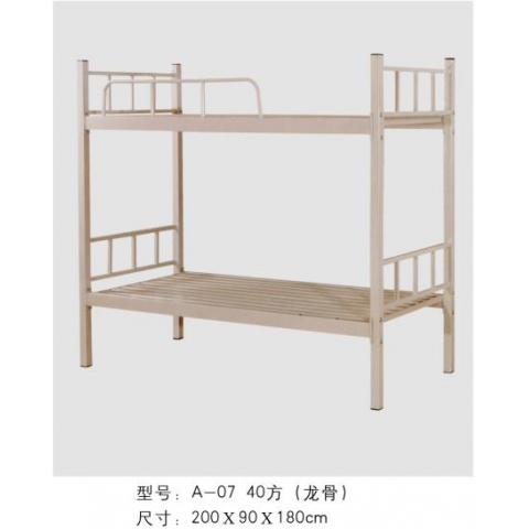 万博Manbetx官网床铺万博manbetx在线批发 上下床 单人床 双人床 童床 公寓床 连体床 铁床 双层 上下铺 高低床 宿舍床 学校 工地 迈发万博manbetx在线