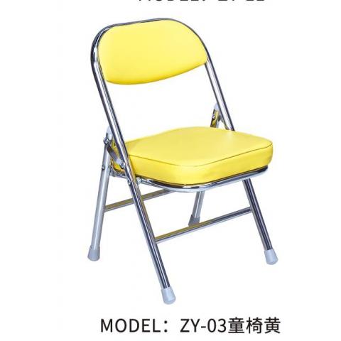 胜芳折叠椅批发 塑料椅 网椅 9020椅 折叠椅 家用会客椅  电脑椅 办公椅 培训椅 会议椅  童椅 华特家具