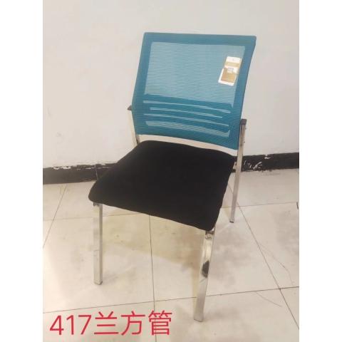 胜芳办公椅批发 弓形办公椅 电脑椅 职员椅 可旋转办公椅 老板椅 透气网布椅 会议椅 会客椅 按摩椅 皮质办公椅 可躺椅 书房家具 办公类家具 奕瑞丝家具