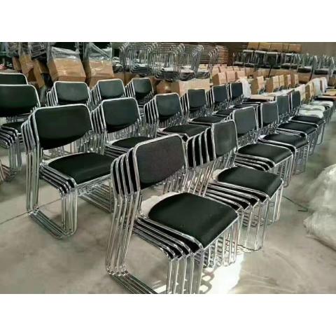 办公椅会议椅休闲椅折叠椅