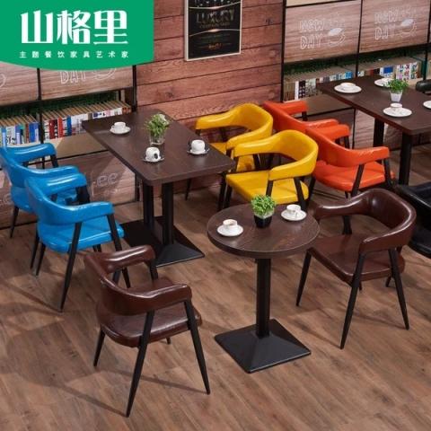 万博Manbetx官网万博manbetx在线批发 咖啡台 咖啡桌椅组合 小圆桌 三件套会客桌椅 接待桌椅 洽谈桌椅 简约现代  振津万博manbetx在线