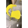万博Manbetx官网万博manbetx在线批发咖啡椅 伊姆斯 创意椅 塑料凳 设计师椅 时尚简约 休闲椅 伊姆斯椅子 餐厅万博manbetx在线  万博manbetx在线_万博Manbetx官网_万博体育下载ios