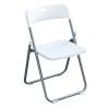 万博manbetx下载app折叠椅万博体育下载ios 会展椅 折叠椅 家用会客椅  电脑椅 塑料椅 培训椅 会议椅 华特万博官方manbetx