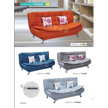 胜芳批发沙发床 可折叠沙发床 两用沙发 多功能沙发床 客厅家具 卧室家具 华鑫家具
