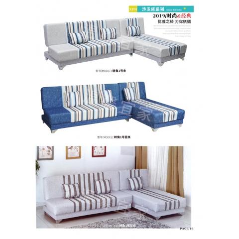 万博Manbetx官网批发沙发床 可折叠沙发床 两用沙发 多功能沙发床 客厅万博manbetx在线 卧室万博manbetx在线 华鑫万博manbetx在线