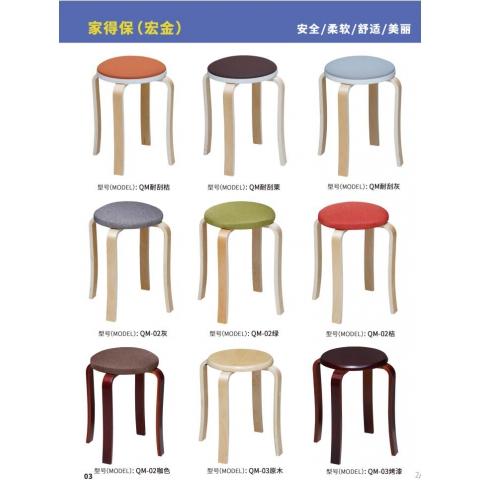 万博manbetx下载app凳子万博体育下载ios 木质凳子 实木凳子 曲木凳子 木腿凳子 套凳 木质套凳 简易万博官方manbetx 家得保万博官方manbetx