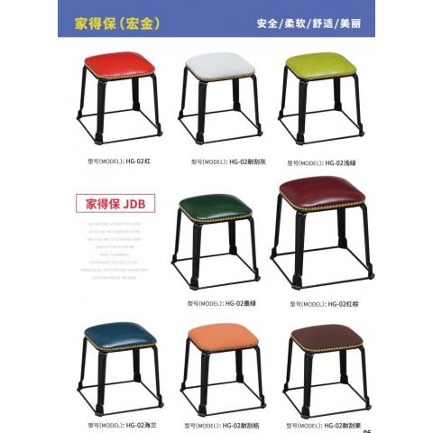 万博Manbetx官网凳子批发 木质凳子 实木凳子 曲木凳子 木腿凳子 套凳 木质套凳 简易万博manbetx在线 家得保万博manbetx在线