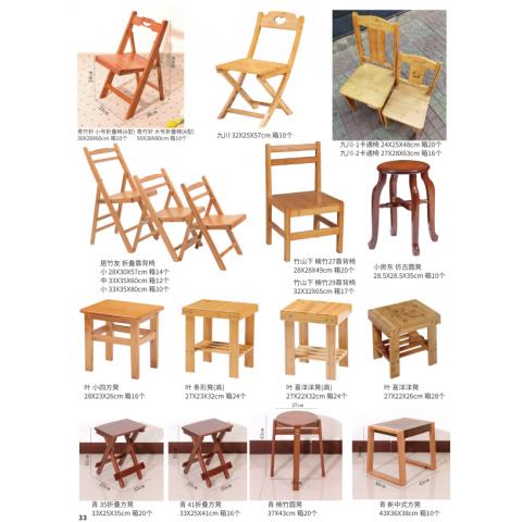 摇椅 荡椅 躺椅 船椅 午休椅 阳台椅 老人椅 木质家具 鞋架 书柜 户外家具 老人家具 休闲家具高氏竹业