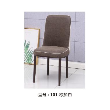胜芳酒吧椅批发 酒吧台椅子 复古美式吧椅 高脚椅凳 KTV前台椅 高脚椅 吧台凳 理发椅 靠背酒吧椅 升降椅 俊祥家具
