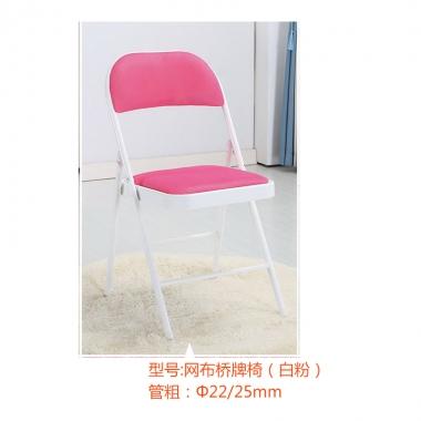 万博Manbetx官网折叠椅批发 万博Manbetx官网折椅批发 折叠椅 家用会客椅 餐椅 电脑椅 红日万博manbetx在线
