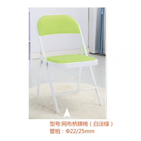 胜芳折叠椅批发 胜芳折椅批发 折叠椅 家用会客椅 餐椅 电脑椅 红日家具