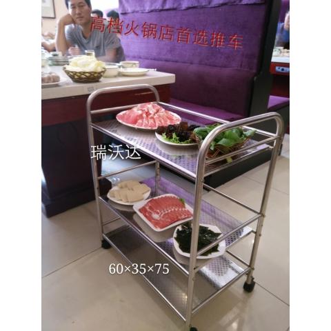 万博Manbetx官网火锅店菜架批发不锈钢推车菜架瑞沃达万博manbetx在线