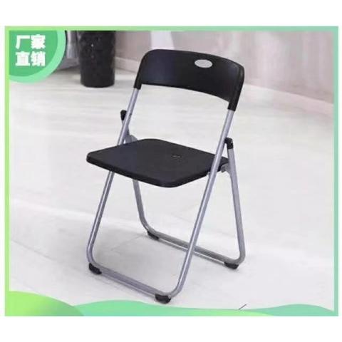 万博manbetx下载app 培训椅 塑料 可折叠椅子 职员办公接待椅 会场靠背椅子 会议折椅 红利万博官方manbetx厂办公椅万博体育下载ios